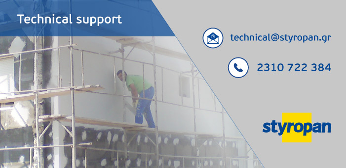 Technical support in external thermal insulation application